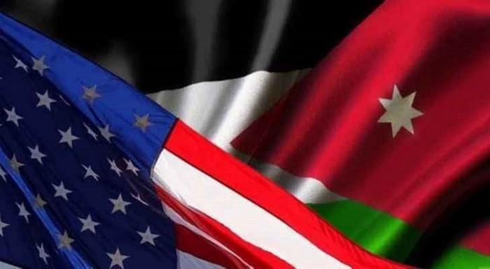 """Résultat de recherche d'images pour """"السفارة الأمريكية في عمان"""""""""""